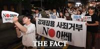 [TF포토] '일본 경제보복 철회를 위해 거리로 나선 시민들'