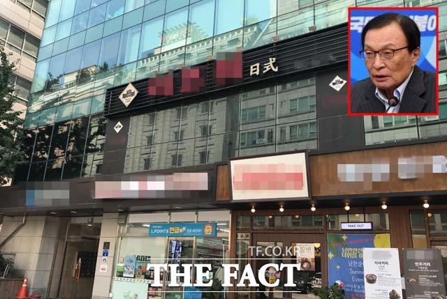 이해찬 더불어민주당 대표가 일본이 한국에 대한 화이트리스트 제외를 결정한 2일 일식집에서 오찬을 한 것으로 드러났다. 사진은 이 대표가 오찬을 가진 일식집과 이 대표의 모습. /여의도=박재우 기자