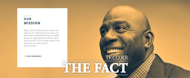 미국 농구선수로 꼽히는 매직 존슨은 1991년 에이즈 환자인 사실을 발표했다. 이후 꾸준한 치료로 건강을 회복하고 에이즈 환자를 돕는 매직 존슨 재단을 설립했다. /미국의 전 농구선수 매직 존슨의 공식 홈페이지 갈무리