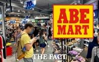 [TF비즈토크] 'ABE(아베)마트'로 바뀐 ABC마트…유니클로 다음 타깃?