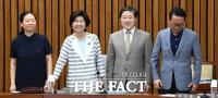[TF포토] '사법개혁특위, 새롭게 다시'