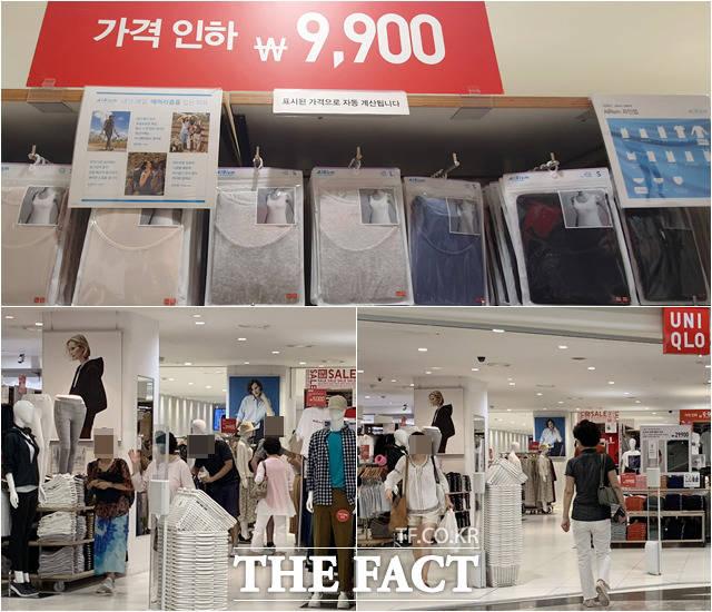 일본 제품 불매 운동이 장기화되는 시점에서 <더팩트>는 지난 5일 서울 서초구 신세계백화점 강남점 유니클로 매장을 찾아 하루 동안 현장 분위기를 관찰한 결과, 다른 매장과 달리 많은 사람들의 모습을 보였다./서초구=이새롬·이동률 기자