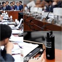 [TF사진관] 일회용품 줄이자는데… '역행하는 국회'
