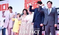 [TF포토] 딸벼락 맞은 아빠?…영화 '힘을 내요, 미스터 리!'