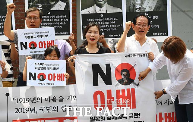 아베규탄서대문행동 회원들이 8일 오후 서울 서대문구 서대문형무소 역사관 앞에서 열린 'NO아베 현수막 거리 조성 선포 기자회견'에 참석해 일본 정부를 규탄하는 구호를 외치며 퍼포먼스를 하고 있다.  /이동률 기자