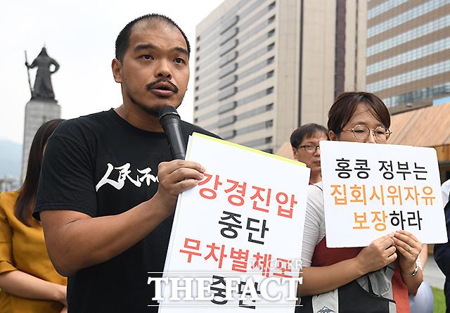 8일 오전 서울 광화문광장에서 한국 종교, 인권, 시민사회단체가 홍콩 시위를 지지하는 기자회견을 연 가운데, 기자회견에 참석한 한국 거주 홍콩 NGO활동가 풍가겅(Fung Ka Keung) 씨가 발언하고 있다. /이새롬 기자