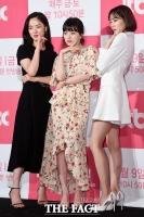 [TF포토] 전여빈-천우희-한지은, '우리는 미녀 삼총사'