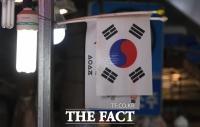 [TF초점] 유통업계, 광복절 앞두고 '애국 마케팅' 봇물