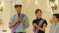 더 뜨거워진 '연애의 맛2', 시청률 4.7%로 동시간대 1위