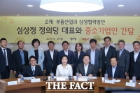 [TF포토] 중기중앙회, '정의당과 상생협력방안 모색'