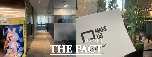 딩고 직원들의 휴식과 자유로운 소통을 위한 카페테리아. 회의와 미팅을 위한 룸도 따로 마련돼 있다. /문수연 기자