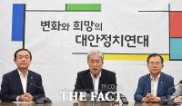 [TF포토] 평화당 탈당 후 첫 회의 갖는 대안정치연대