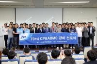 '윤리경영' 인정받은 JW중외제약