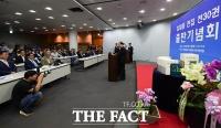 [TF포토] 서거 10주기 앞두고 '고 김대중 전 대통령 전집 완간'