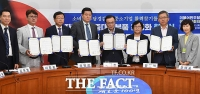 [TF포토] 민주당, 자동차 인증대체부품 활성화 협약