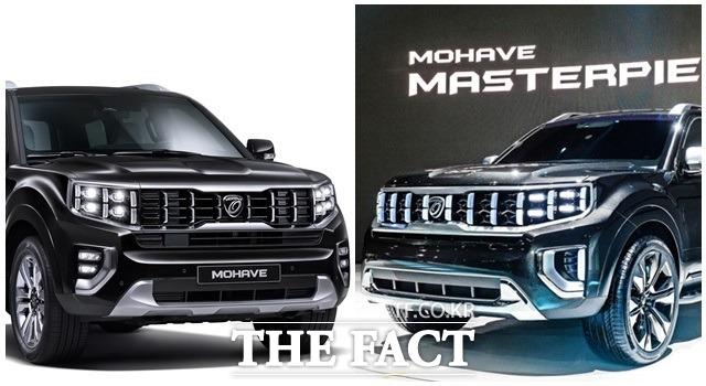 모하비 더 마스터(왼쪽)는 지난 3월 일산 킨텍스에서 열린 서울모터쇼에서 기아차가 월드 프리미어로 공개한 콘셉트카 모하비 마스터피스의 외관 디자인과 큰 차이를 보이지 않는다.