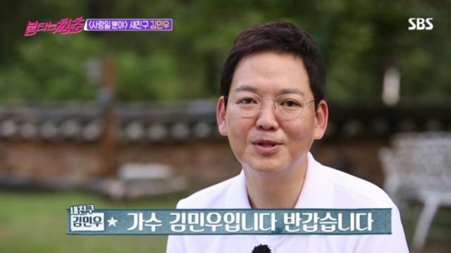 가수 김민우는 자동차 딜러로 제2의 인생을 살고 있다. /SBS 불타는 청춘 화면 캡처
