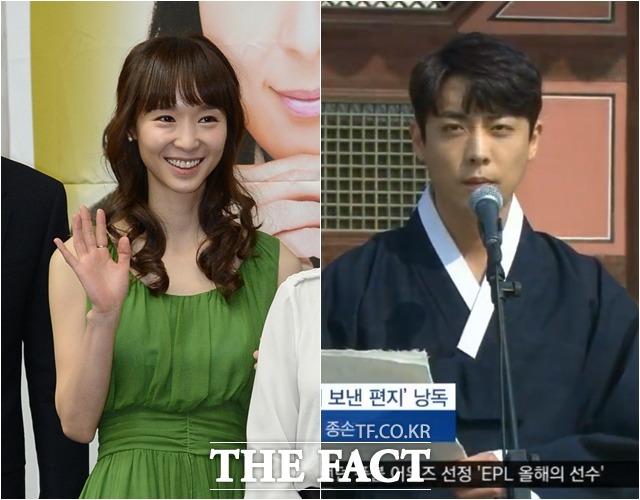 배우 한수연(왼쪽)과 윤주빈은 독립운동가 후손으로 MBC 백 년만의 귀향, 집으로에 출연했다. /더팩트DB, YTN 화면 캡처