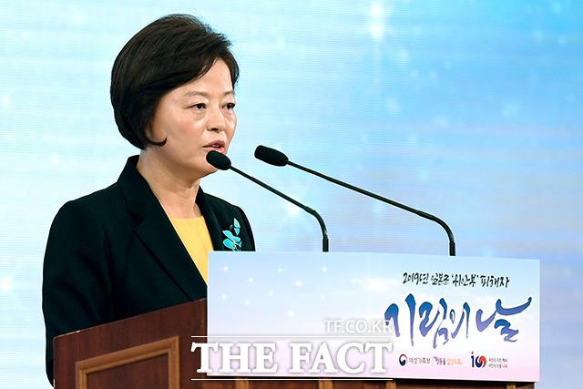기념사하는 진선미 장관