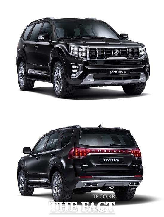 기이자동차가 14일 자사 대형 SUV 모하비의 상품성 개선 모델 모하비 더 마스터의 외관 디자인을 공개했다. /기아자동차 제공