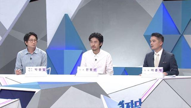 '곽승준의 쿨까당'에서 안중근 의사의 일생을 되짚어보는 특집을 방송한다.  /tvN