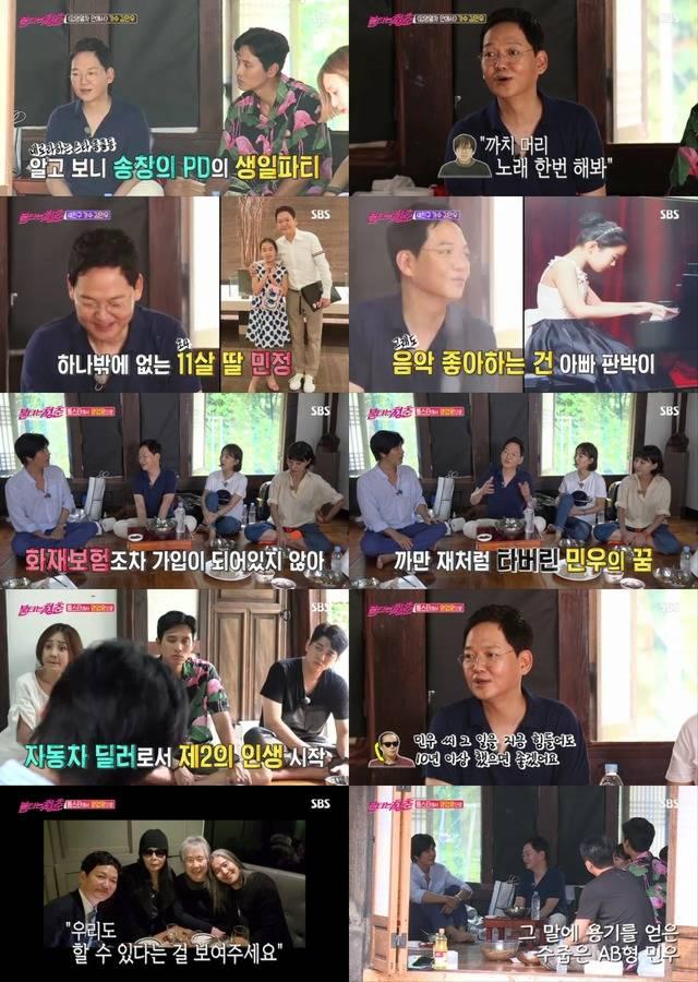 가수 김민우가 제대 후 가수의 꿈을 접어야만 했던 사연을 공개했다. /SBS 불타는 청춘 화면 캡처