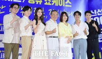[TF포토] '천만 가즈아!' 흥행 질주하는 영화 '엑시트'