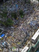 [TF포토] 많은 인파 모인 '1400차 수요시위'