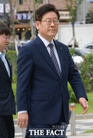 [TF포토] 결심공판 출석하는 이재명 경기지사