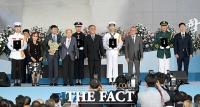 [TF포토] 광복 74주년...'건국훈장 애국장' 수여받은 독립유공자