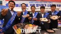 [TF포토] 이마트, 남해군 어가 돕는다...'우럭 참돔 소비 촉진 행사' 개최