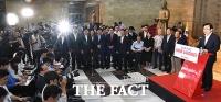 [TF주간政談] '대선 출마 선언' 방불케한 황교안의 대국민담화