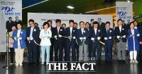 [TF포토] 평화, 담대한 전진...'김대중-노무현 대통령 추모 사진전'