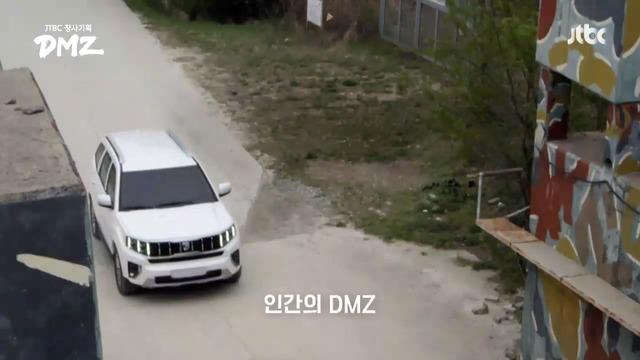 JTBC가 다큐멘터리 제작을 목적으로 국방부에 DMZ 촬영을 허가받았지만 DMZ에서 찍은 영상을 기아자동차 광고에 무단으로 사용해 논란이 일었다.  /JTBC 'DMZ' 예고 영상 캡처