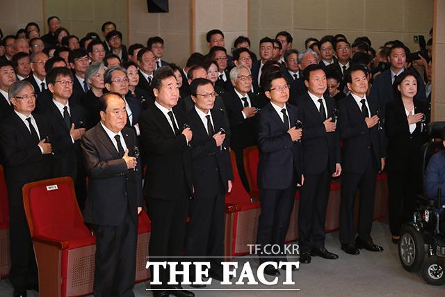 국립서울현충원 현충관에서 열린 김대중 전 대통령 서거 10주기 추도식