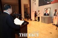 [TF포토] '김대중 전 대통령 서거 10주기 추도식'