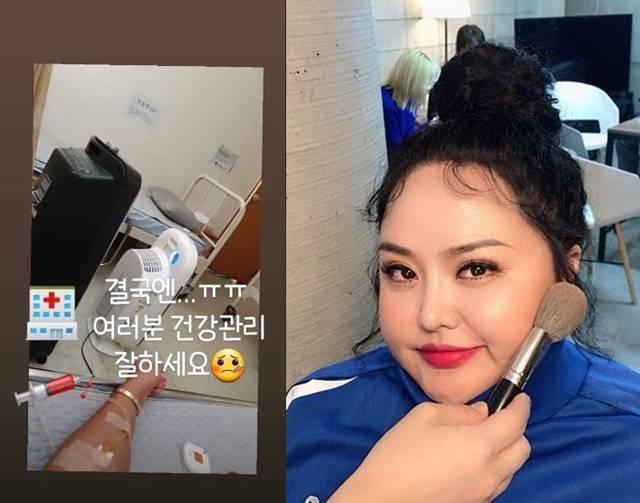최근 건강 이상으로 링거를 맞은 홍선영이 누리꾼에게 건강 관리를 당부했다. /홍선영 인스타그램
