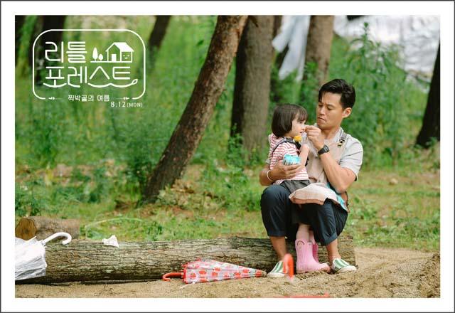 배우 이서진이 강원도 인제에서 아이를 돌보고 있는 모습. /SBS 제공