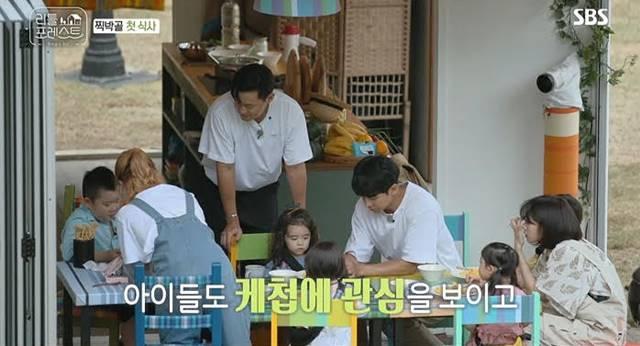 출연자들은 아이들을 위해 친환경케첩을 만드는 등 아이들을 위한 친환경 음식을 만들었다. /SBS 리틀 포레스트 캡처