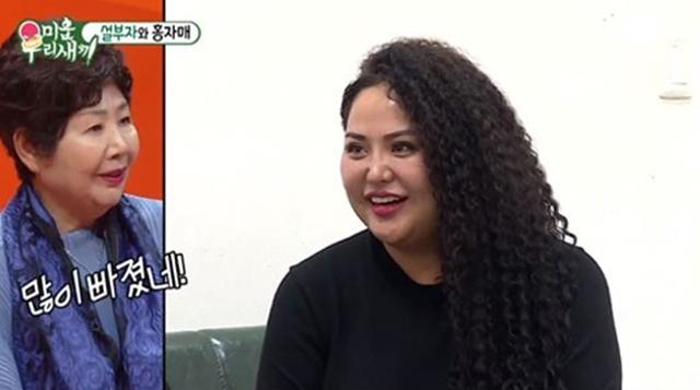 홍진영 언니 홍선영이 다이어트로 20kg을 감량해 확 달라진 모습으로 나타났다. /SBS 미운 우리 새끼 화면 캡처