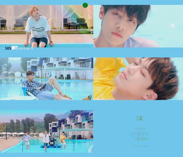 아이즈가 새 타이틀곡 너와의 추억은 항상 여름같아 티저로 팬들의 기대감을 자아냈다. /뮤직K 엔터테인먼트