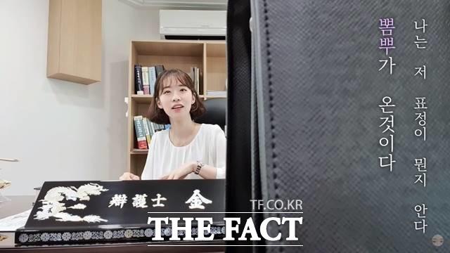 김지수 변호사가 운영하는 킴변 채널 캡처
