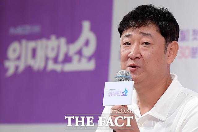 신용휘 감독