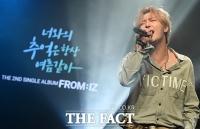 [TF포토] 아이즈, '무더위 날려버릴 시원한 무대'