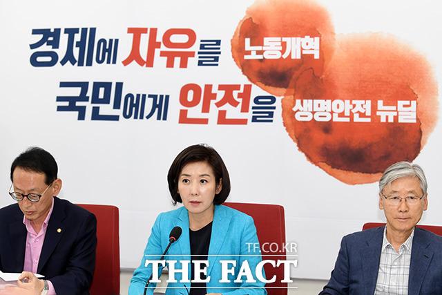 자유한국당은 최근 조국 후보자 인사청문회 TF팀을 만드는 등 집중 공세를 펴는 모양새다. /남용희 기자