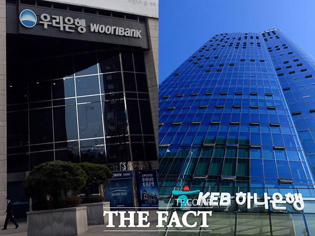 25일 금융권에 따르면 금융감독원은 DLF 주요 판매창구인 우리은행, 하나은행을 상대로 특별검사에 착수했다. /더팩트 DB