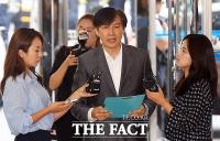 [TF의 눈] 국민 실망 자아내는 '변형' 조국 청문회