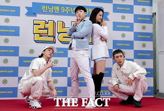 넉살, 양세찬, 송지효, 코드 쿤스트(왼쪽부터)