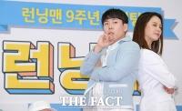 [TF포토] 양세찬-송지효, '우리가 바로 현실남매'