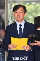 [TF포토] 조국, '2차 검찰개혁 구상안 발표'